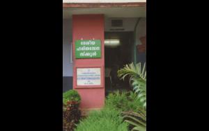 Vivekodayam Boys' High School, Thrissur dedicated a block to Swami Chinmayananda.