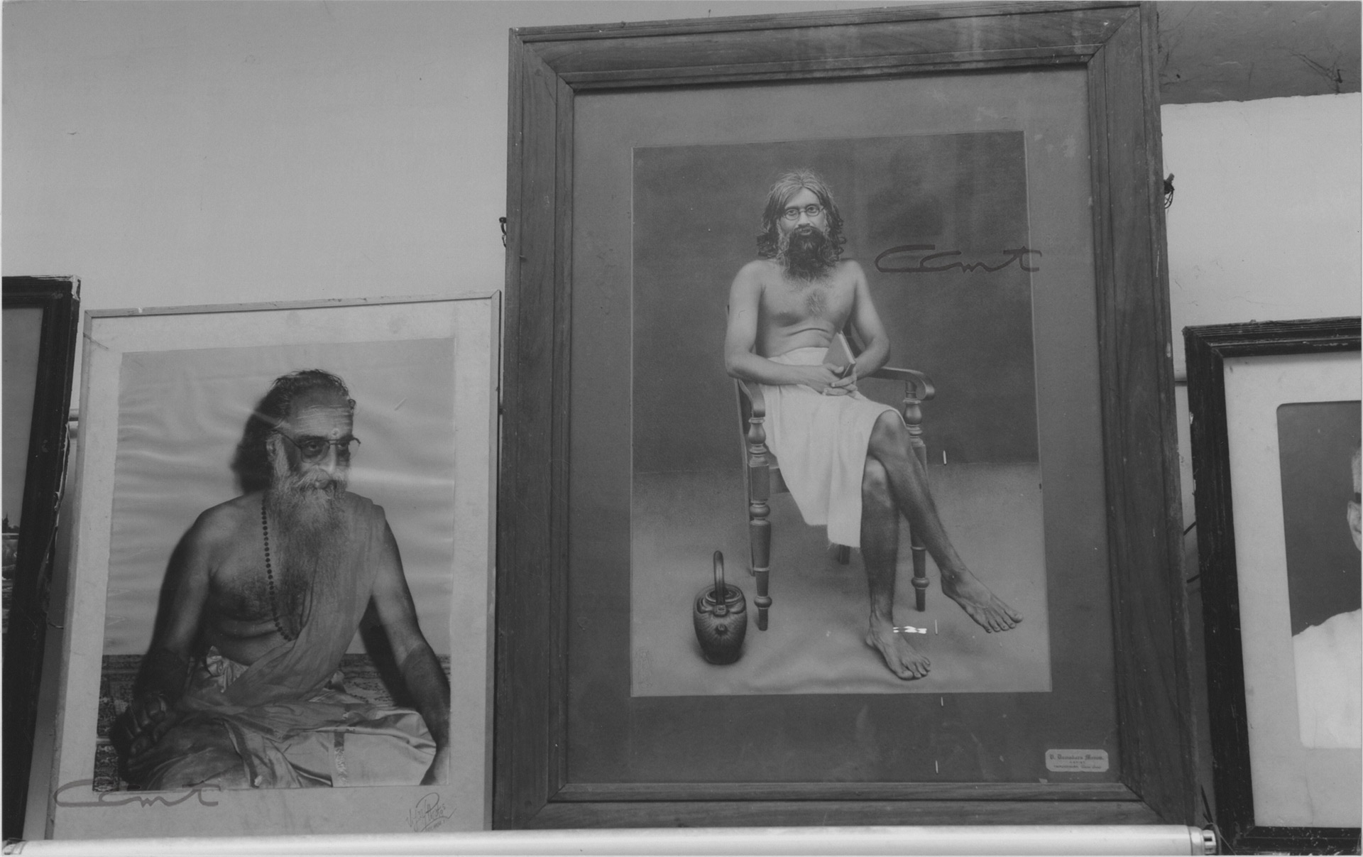 Swami Chinmayananda's photograph adorns the walls of Vivekodayam Boys' High School