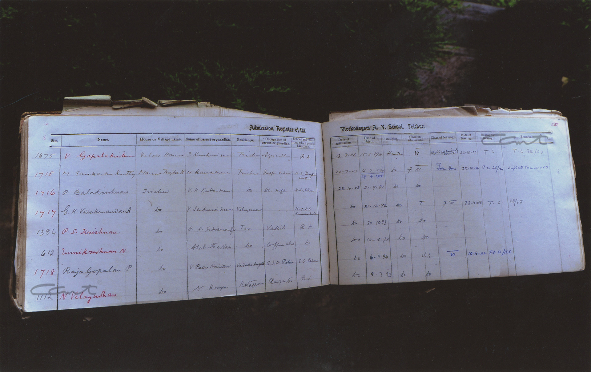 Admission register at Vivekodayam Boys' High School
