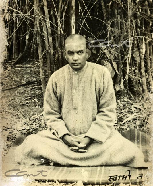 Swami Tapovanam